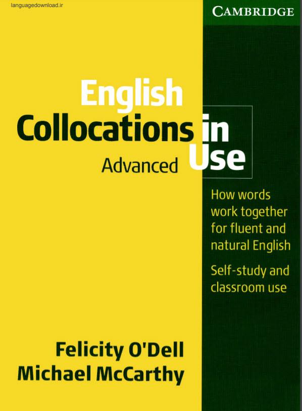 collocation in use - گام هشتم تایملاین: بسته چهارم